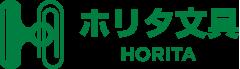 ホリタ文具 HORITA
