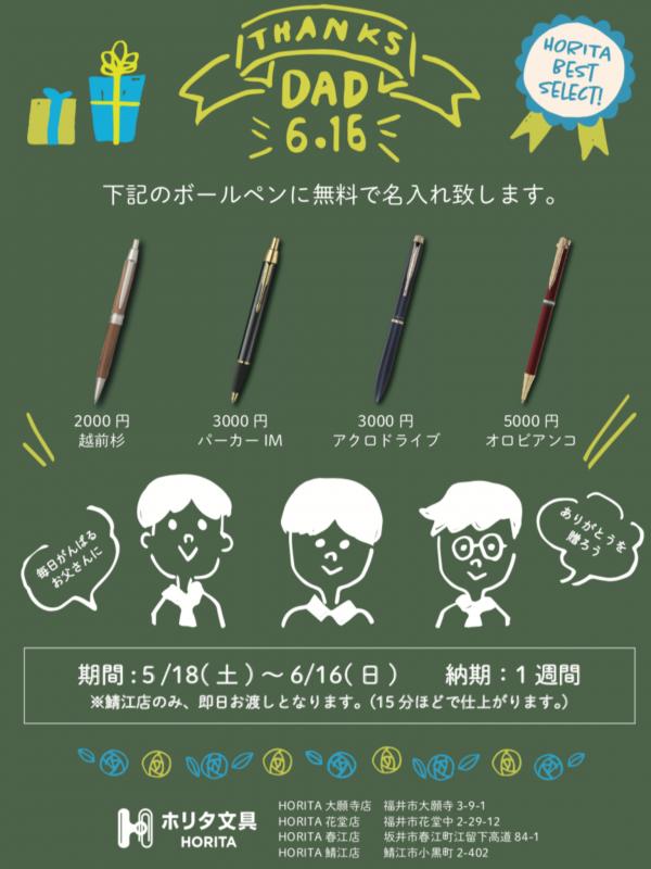 542AF9CD-6F8C-41F4-9EC0-63C44773DAF7