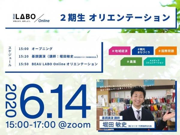 FCEABB7A-740D-4537-B8A3-0C01D98DA14E