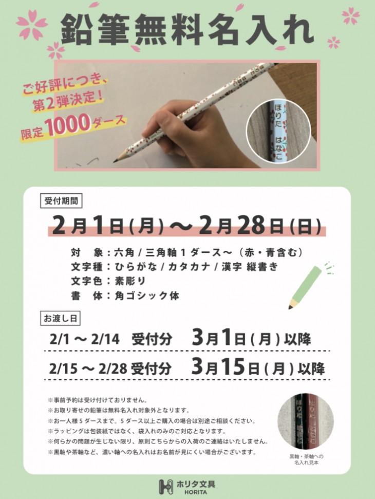 D84333F6-4E0D-45AB-B100-8204C6B1F9A6